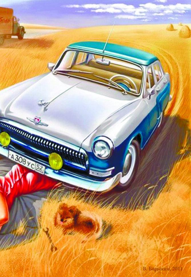 стихи на автомобильную тематику приласкают сердцу