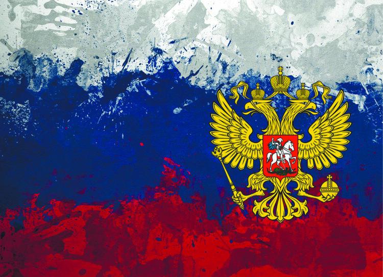 Фото флага россии в хорошем качестве с гербом
