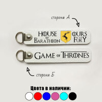 Брелок Game of Thrones - House Baratheon