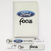 Автодокументы, набор для Ford Focus white