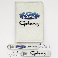Автодокументы, набор для Ford Galaxy white