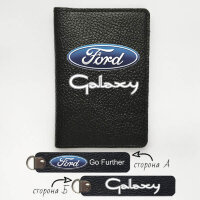 Автодокументы, набор для Ford Galaxy Black