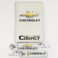 Автодокументы, набор для Chevrolet Cobalt white
