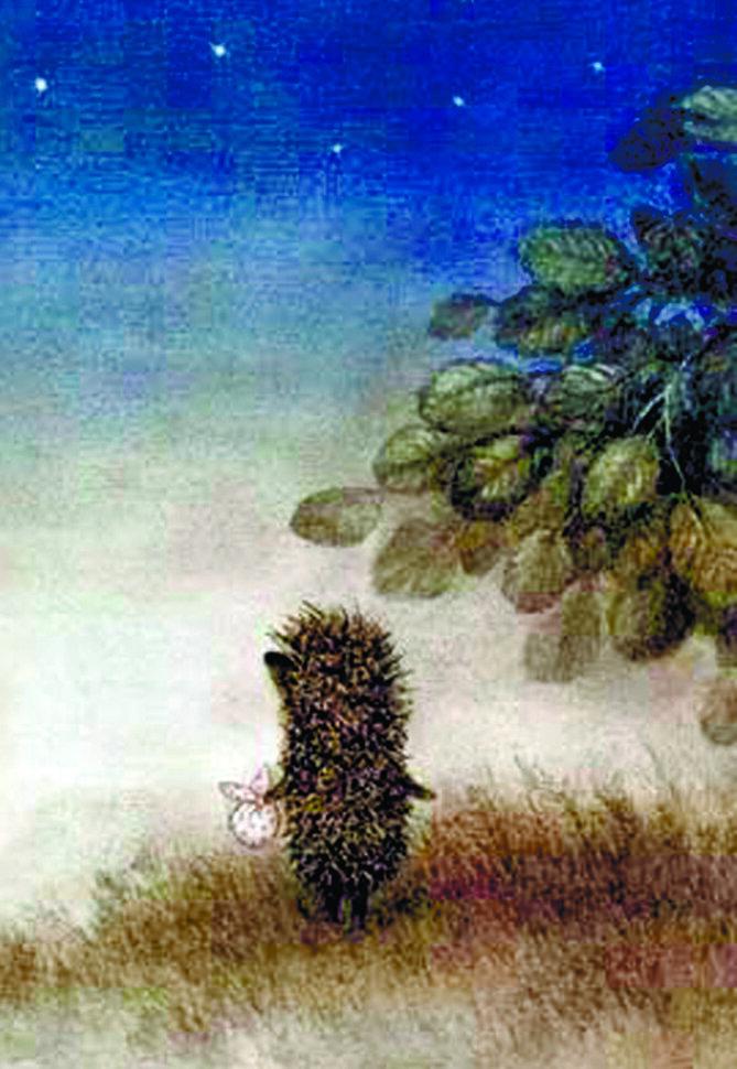 картинка цветная ежик в тумане лица