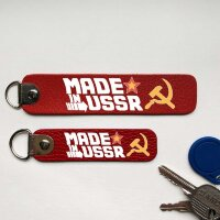 Брелок Made in USSR