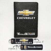 Автодокументы, набор для Chevrolet TraillBlazer Black